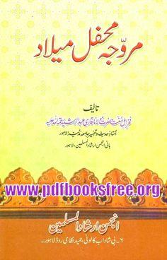kaviko abdul rahman books pdf free download