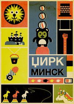Circus Minsk