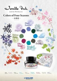 Sailor Colors of Four Seasons Inks. While Sailor is discontinuing many long-time colors as seen above, they have also released eight new hues as the Colors of Four Seasons series. The new colors are Shingure purple, Tokwa-Matsu green, Nioi Sumire blue-grey, Miruai dark green, Souten light blue, Doyou brown, Yama-Dori aqua, and Oku-Yama red-brown. Each 50 ml bottle, which includes a built-in reservoir for easy filling, is priced at $18.00.
