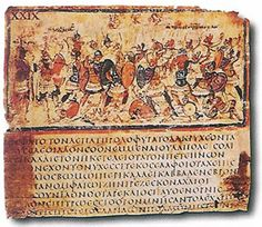 """Geneticists Estimate Publication Date Of The 'Iliad' - The text is Homer's """"Iliad,"""" and Homer -- if there was such a person -- probably wrote it in 762 B.C., give or take 50 years, the researchers found. The """"Iliad"""" tells the story of the Trojan War -- if there was such a war -- with Greeks battling Trojans."""