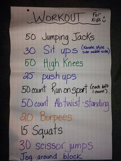 Workout for Kids My boys have to do this before they can get their technology.