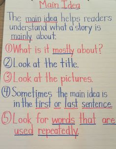 Anchor chart for reading-Looking From Third to Fourth