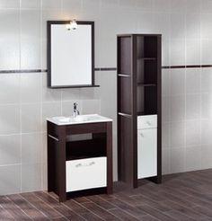Meubles de salle de bain brico depot meuble salle bain for Meuble de salle de bain 60 cm brico depot