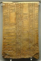 Synonym Tablet Wikimedia Commons PD