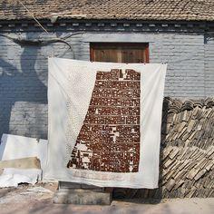 Xi Si Bei [Urban Carpet: Brown] 2009