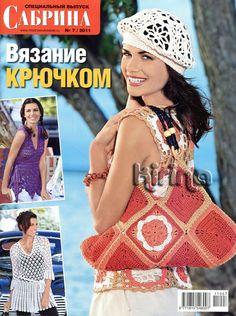 Revista rusa de tejido Sabrina  disponible en   https://picasaweb.google.com/111014895045247802483/711#