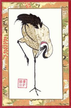 P040A - Art Neko - Picasa Web Albums  Japanese Crane with Teafold