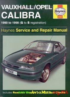 Руководство по ремонту двигателей toyota