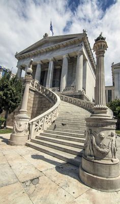 Greek National Library, Athens (by Antonis Androulakis)