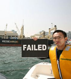 HUGE Victory! World Court Deems Japan's Antarctic Whaling Program Illegal! http://onegr.pl/1gHMw5E #whaling