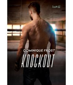 Knockout by Dominiqu