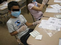 Printable words for Contraction Surgery