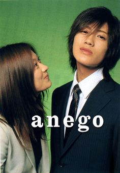 Anego -done