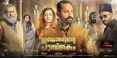 Iyobinte Pusthakam Movie Poster
