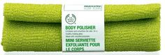 The Body Shop Exfoliating Skin Towel,  Green