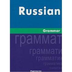 Russian Grammar / Russkaya grammatika. wish list, $38