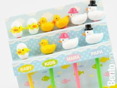 cute duckie picks