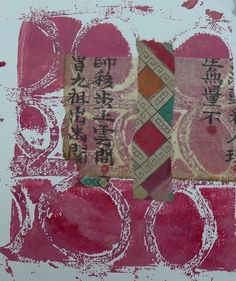 """I have been creating like crazy with my new Gelli plate and stencils!  If you do not own a Gelli plate you need to buy one today!  Here is a series I created called """"Pieces of my World"""".... collages created with bits and pieces of my travels... including batik and hill tribe fabrics, joss paper, a very old wooden stamp I bought in Istanbul, Turkey, and vintage Asian paper from Hanoi, Vietnam.  - See more at: http://donaldandcathy.typepad.com/ma_vie_trouvee/2014/08/collage-series-pieces-of-my-world.html#sthash.SElGQFh6.dpuf"""