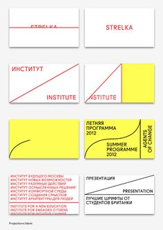 Creative Review - OK-RM's grid-based system for Strelka