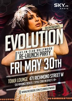 MUST ATTEND PARTY. FRIDAY MAY 30, 2014 @ TOIKA LOUNGE https://www.facebook.com/events/251458545039462/
