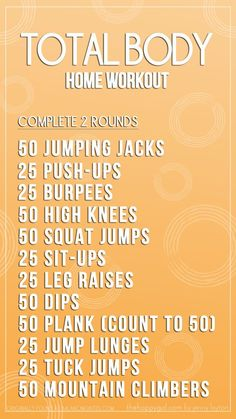 If you are looking for a High Intensity Workout to do at home this is a good one!