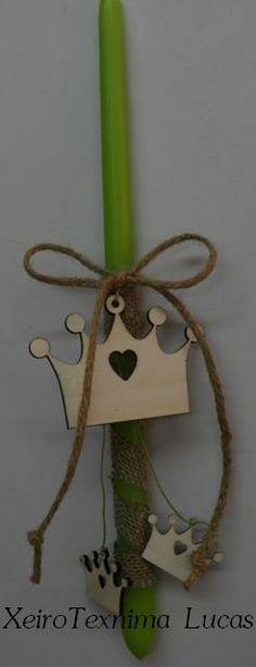 Πασχαλινή λαμπάδα με ξύλινες κορώνες http://www.Lucas.com.gr