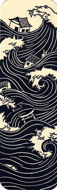 """Tsunami Bookmark"" linocut print by Hannah Skoonberg. www.skoonberg.com. Tags: Linocut, Cut, Print, Linoleum, Lino, Carving, Block, Woodcut, Helen Elstone, Waves, Sea, Ocean, Japanese, Japan."