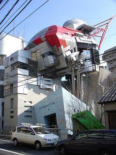 Aoyama Technical College, Aoyama