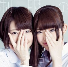 What a lucky day for me >o< ~ Matsumura Sayuri (松村 沙友理)  Hashimoto Nanami (橋本 奈々未)  in one cover for Nogizaka46 new single ~ Seifuku no Mannequin ~ Since i joining this fandom, this is first time, i really feel luck is with me XD ~ i love this couple forever (o^^)// ♥ ♥ ♥ ♥ ♥