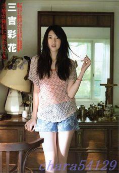 三吉彩花の画像 p1_8