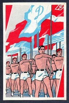 vintage matchbox label: matchbox label from Russia