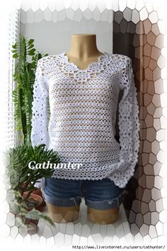 White Openwork Top free crochet graph pattern