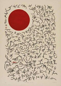 'Paddock Glyphs and Moon' (2011) by Pakistan-born, Canberra-based artist G.W. Bot. linocut on Magnani paper, edition 25, 100 x 70 cm. via Australian Galleries