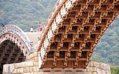 Kintaikyo Iwakuni Bridge