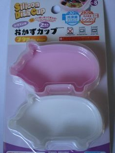 pig shaped silicone cups $4.00