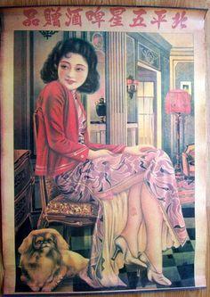 1930s Shanghai art deco advertising poster for Beiping 5 Star Beer