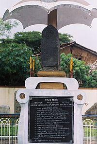Halmidi inscription (450 CE) is the earliest attested inscription in Kannada language