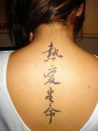 Spinal Tattoos for Women | Spine Tattoo Short Life Quotes Wisdom Cursive Writing