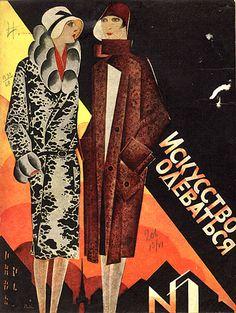 'Искусство одеваться'/'The Art of Dressing', 1929