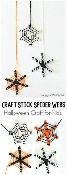 Halloween Craft for Kids: Spider Webs made from popsicle sticks and yarn! Fun fine motor practice and make such a cute decoration for???