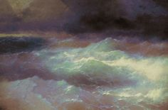 The Bounding Waves, Ivan Aivazovsky (1898)