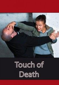The Best Self Defense
