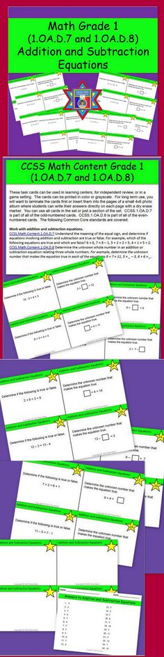 Addition and Subtraction Equations Task Cards challenge the students to decide if a given addition and/or subtraction equation is true or false.  Students are also challenged to find the missing number in an addition or subtraction equation.  #taskcards #addition #subtraction #math #firstgrade #1stgrade #commoncore #1.OA.D.7  #1.OA.D.8