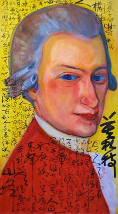 Mozart, Huang Xiang and William Rock