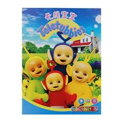 Teletubbies stickers for party pack ideas