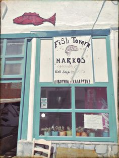 Fish Tavern Markos,