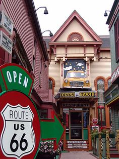 Bar Harbor Maine - I know EXACTLY where this is & eat on this street, every year :)