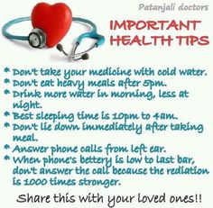 Important Health Tips fit, help, bodi, health tips, thing healthi, natur remedi