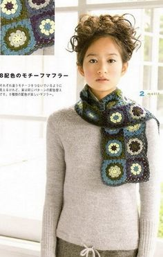 Granny Scarf free crochet graph pattern