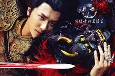 馮紹峰(Feng Shao Feng): 蘭陵王(King of Lan Ling)